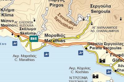 ΧΑΡΤΗΣ ΜΑΡΑΘΙΑ - ΣΕΡΓΟΥΛΑΣ