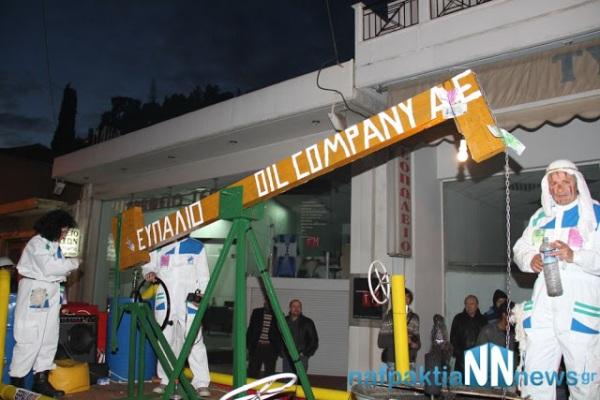 AOZ EFPALIOU COMPANY