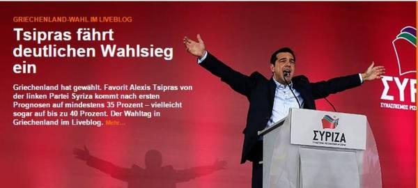 handels-tsipras