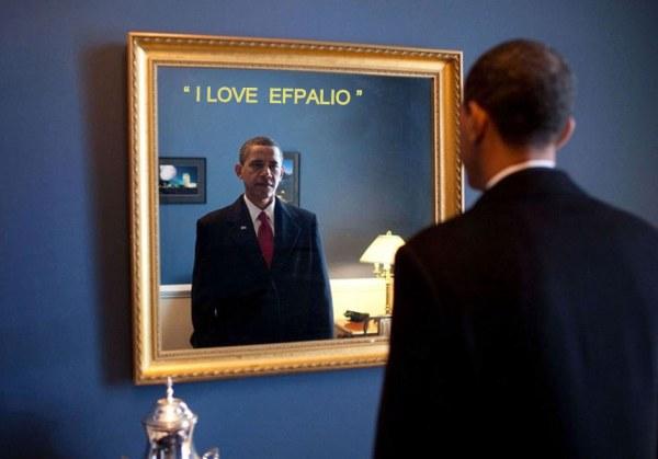 EFPALIO- Obama.jpg